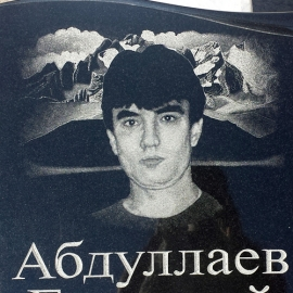 Портрет а18